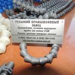 Пластиковые шарнирные трубки для подачи сож в Москве или в Туле, Ярославль
