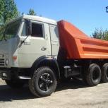 Аренда Камаз 55111-самосвал, 10-13 тонн, Ярославль