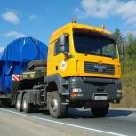 Автомобильные перевозки от 5 т по всей России, Ярославль