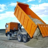 Доставка строительного песка, Ярославль