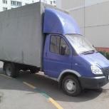 Газель транспорт вывоз мусора квар. переезд, Ярославль