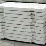 Дорожные плиты новые 3*1,5 м, Ярославль