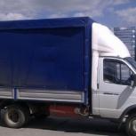 Вывоз мусора с утилизацией, старой мебели, Ярославль
