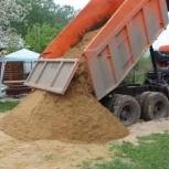 Доставка карьерного песка от 3 до 20 куб.м, Ярославль