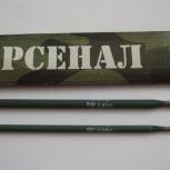 Сварочные электроды арсенал мр-3(2.5 кг) d 3.0, Ярославль