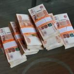 Помощь в получении кредита на развитие бизнеса, Ярославль