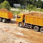 Доставка карьерного песка по городу и области, Ярославль