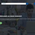 Онлайн-курсы по 3d компьютерной графике, Ярославль