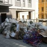 вывоз и утилизация мусора, Ярославль