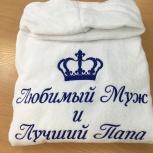 Вышивка на халатах, Ярославль