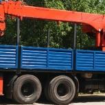 Услуги манипулятора 10-15 тонн, Ярославль