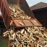 Купить дрова колотые береза, Ярославль