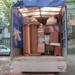 Квартирный Офисный переезд Газель Грузчики, Ярославль