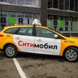 Аренда авто под такси, Ярославль