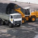 Купить каменный уголь длиннопламенный с доставкой, Ярославль