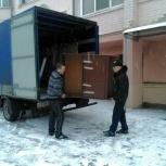 Междугородние перевозки Газели, Ярославль