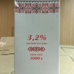 Молокосодержащий напиток с змж 3,2% 1 л, Ярославль