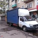 Попутные перевозки по россии от газели до фуры, Ярославль