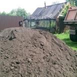 Плодородная земля (лесная, почвогрунт) с доставкой самосвалом, Ярославль