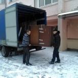 Грузоперевозки газель 5 метров грузчики, Ярославль