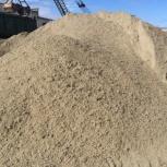 Купить песок с доставкой в Ярославле, Ярославль