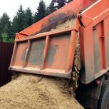 Купить песок речной и карьерный с доставкой от 5 до 30 тонн, Ярославль