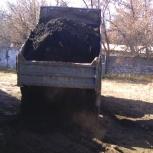 Купить грунт(чернозем) с доставкой по Ярославлю и области, Ярославль