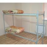 Кровати металлические с доставкой на дом, Ярославль