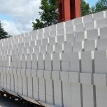 Газосиликатные блоки перегородочные и стеновые с доставкой, Ярославль