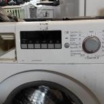 Ремонт стиральных машин в Ярославле, Ярославль