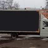 Газель,перевозки, Ярославль