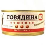 "Говядина тушеная 325 гр ""Балтпроммясо"", Ярославль"