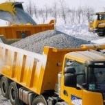 Купить песок щебень пгс с доставкой от 5 до 30 тонн, Ярославль