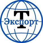 Таможенное оформление, товары из России, ВЭД, Импорт,Экспорт, Ярославль