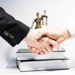 Юридические услуги, услуги адвоката., Ярославль