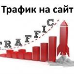 Техническая поддержка вашего сайта, Ярославль
