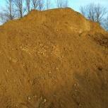 Песок строительный с доставкой самосвалом, Ярославль