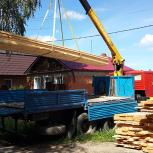 Манипулятор услуга Камаз перевозка грузов, Ярославль