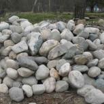 Камень (булыжник), с доставкой, Ярославль