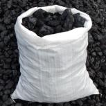 Каменный уголь в мешках, навалом, Дрова, Ярославль