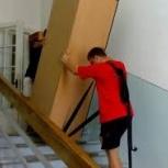 Квартирный Офисный переезд Вывоз мусора, Ярославль