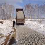 Доставка щебня по Ярославлю и области, Ярославль