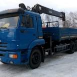 Аренда кран манипулятор 10 тонн, Ярославль