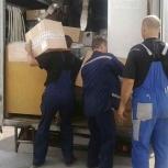Грузоперевозки Газель Вывоз мусора Кварт.Переезд, Ярославль