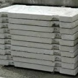 Дорожные плиты 3*1,5 м, Ярославль