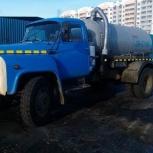 Откачка воды, жбо, канализации, Ярославль