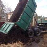 Купить землю плодородную 5-30 тн, Ярославль