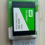 Жесткий диск (тн) WD Green WDS120 (новый), Ярославль