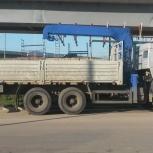 Аренда манипулятора 8-15 тонн в Ярославле, Ярославль