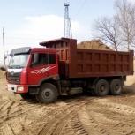 Песок речной с доставкой | самосвал 20м3 / 30тонн, Ярославль